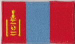 Mongolia Embroidered Flag Patch, style 04